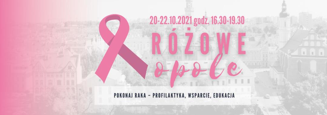 Różowe Opole już wkrótce