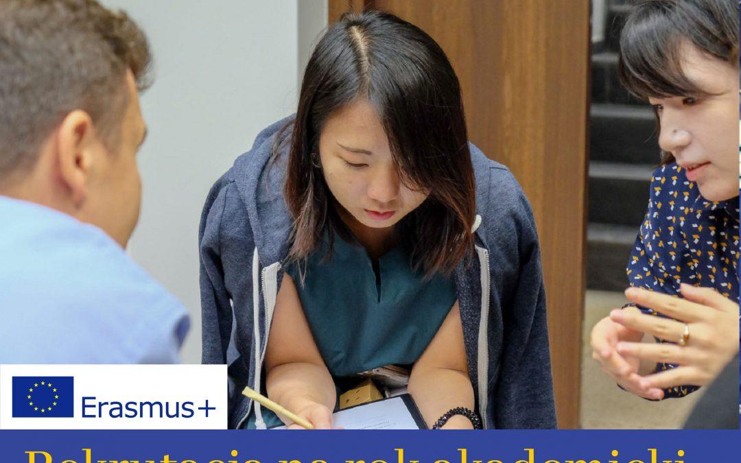 Ruszyła rekrutacja na Erasmus+!